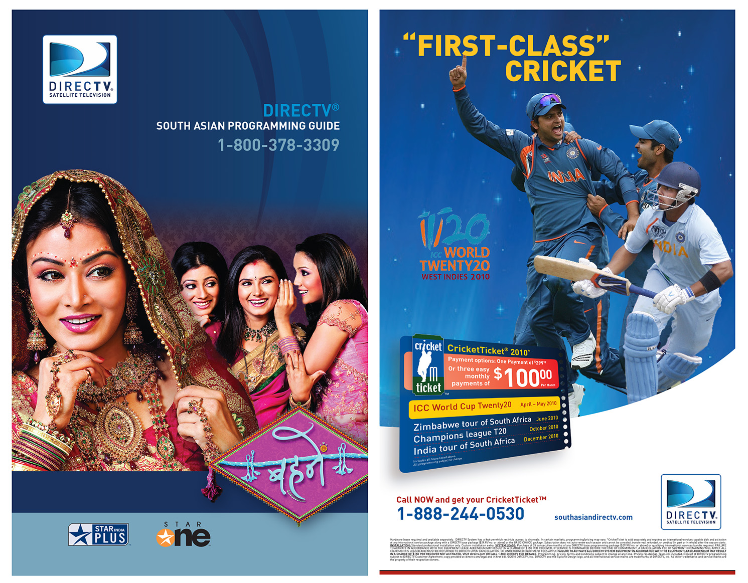 Direct tv south asian